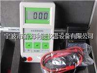 山西SMHG-6802品牌电机故障诊断仪厂家批发价 SMHG-6802