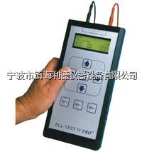 深圳E01BM312电机故障智能检测仪 故障检测仪专家 E01BM312