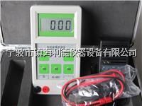 北京SMHG-6800电机故障诊断仪市场价格 SMHG-6800