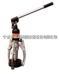 陕西一体式液压拉马  黑龙江DYZ-30液压拉马最低报价 DYZ-30液压拉马最低报价