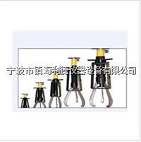 【锦州PHB-110液压自锁自对中拉马】厂家最优惠价  PHB-110图片 PHB-110液压自锁自对中拉马