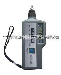【北京低频分体式测振仪EMT220BL】 EMT220BL便捷式测振仪说明书 EMT220BL便捷式测振仪