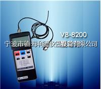 【厂家高性能测振仪VB-8200】 便捷式测振仪 VB-8200数字式测振仪图片 VB-8200数字式测振仪