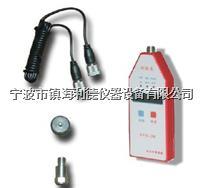【BVM-200G手持式测振仪经销商价格】  BVM-200G测振仪  BVM-200G手持式测振仪
