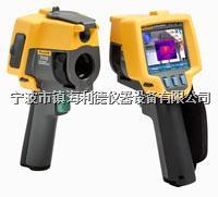 原装进口美国Fluke Ti9红外热成像仪说明书 美国Fluke Ti9红外热成像仪