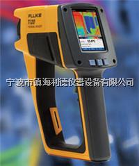 美国进口Fluke Ti20红外热像仪北京-上海-宁波-天津 Fluke Ti20红外热像仪