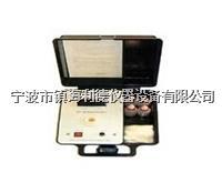 供应FI-NI2D高性能油质检测仪----利德品牌 FI-NI2D油质检测仪