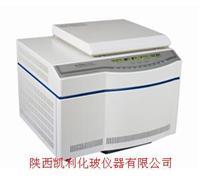 HC-3018R高速冷凍離心機