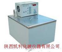 超級恒溫水浴鍋(數顯)(內循環)
