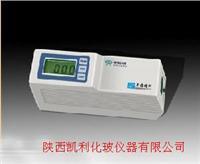 WGG-60微機光澤度儀