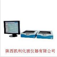 BET-48G細菌內毒素測定儀
