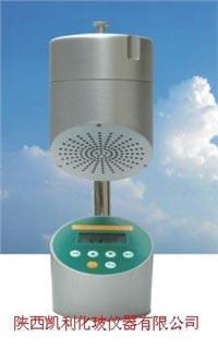 浮遊空氣塵菌采樣器