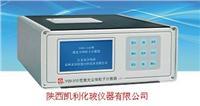 Y09-310型激光塵埃粒子計數器 LCD