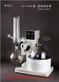 油浴旋轉蒸發器