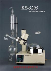 RE-5205旋轉蒸發器