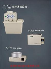 B-260恒溫水浴鍋