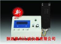 FP640型火焰光度計
