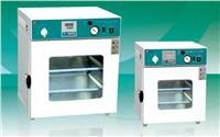 真空幹燥箱(標準型 經濟型)