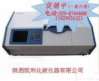 SGW®-2自動旋光儀
