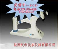 WXG-4目視旋光儀