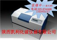 WZZ-2S數字式自動旋光儀/2SS自動旋光糖