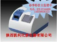 WRS-3熔點儀
