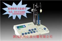 ZD-2型自動電位滴定儀