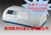 SGW-3自動旋光儀(大角度)