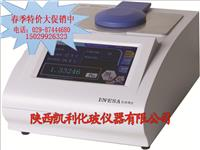 WYA-ZL自動阿貝折射儀(流通池)