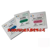 袋裝pH標準緩衝液(粉劑)