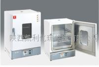 熱空氣消毒箱(幹熱滅菌箱、遠紅外幹燥箱)(GX)