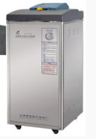立式壓力蒸汽滅菌器   LDZF-50KB