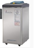 立式壓力蒸汽滅菌器  LDZF-50KB-III幹燥型