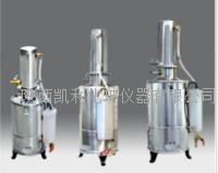 蒸餾水器(TT、DZ)