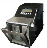 拍击式均质器 VOSHIN-400R
