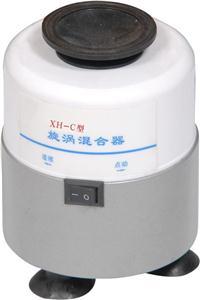 旋涡混合器 XH-C