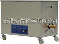 高频超声波清洗机 VS-040HAL