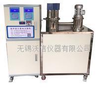 循环超声波提取仪 VS-5XUE