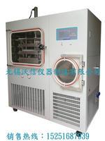 原位冻干机-压盖型 VS-703DGP