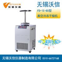 冷冻干燥机 FD-1E-80