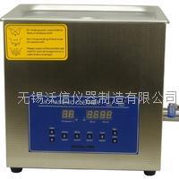 双频加热型超声波清洗机 VS22-500C