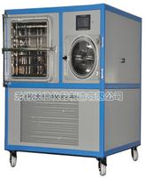 原位冷凍干燥機-2平方 VS-7020DG