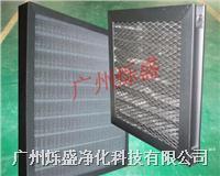 金属孔网过滤器 SSP