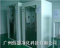 广州风淋室价格 广州风淋室