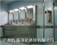 洗手池 标准产品