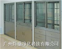 药品柜│实验柜│器械柜 1000X400X2000