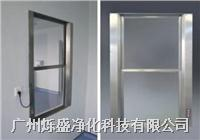 互锁电动传递窗 生产产家