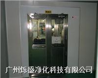 货淋室 SS-HS