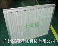 净化系统前端预过滤板式初效过滤器 595X595X46