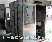 无尘车间、洁净室全自动语音风淋室 1500X1500X2200